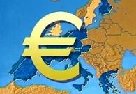 EU gazdaság ereje, amerikai befektetések Németországban.